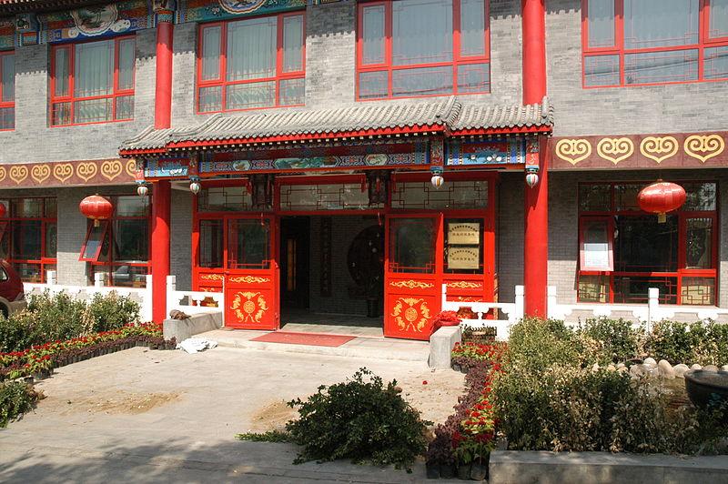 Głosujemy Na Najlepszą Restauracje Chińskąorientalną W