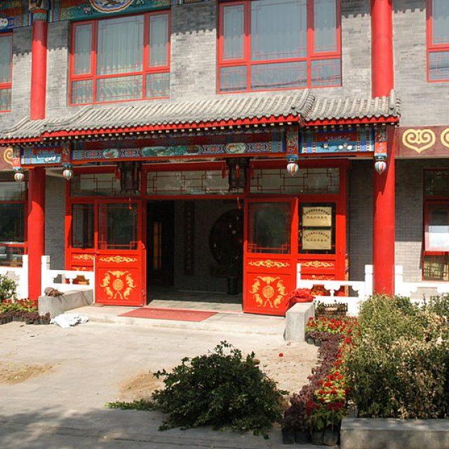 Głosujemy na najlepszą restauracje chińską/orientalną w Krakowie